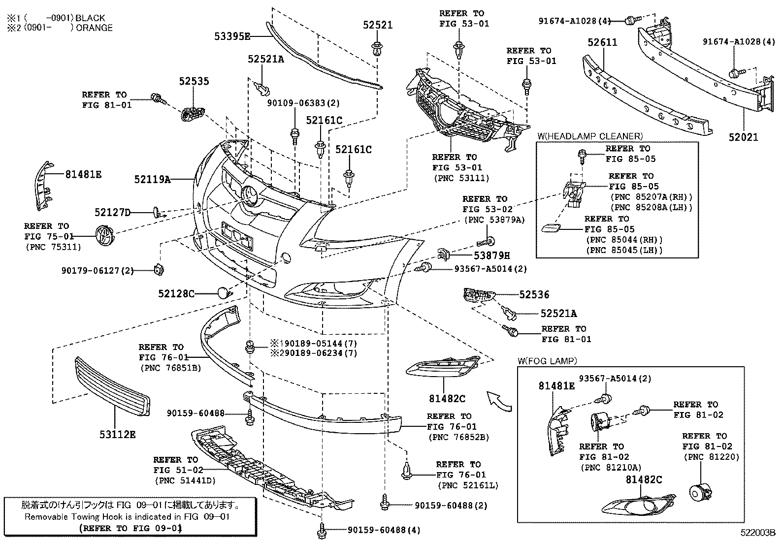 toyota auris corollazre152r-ahfnpw - body