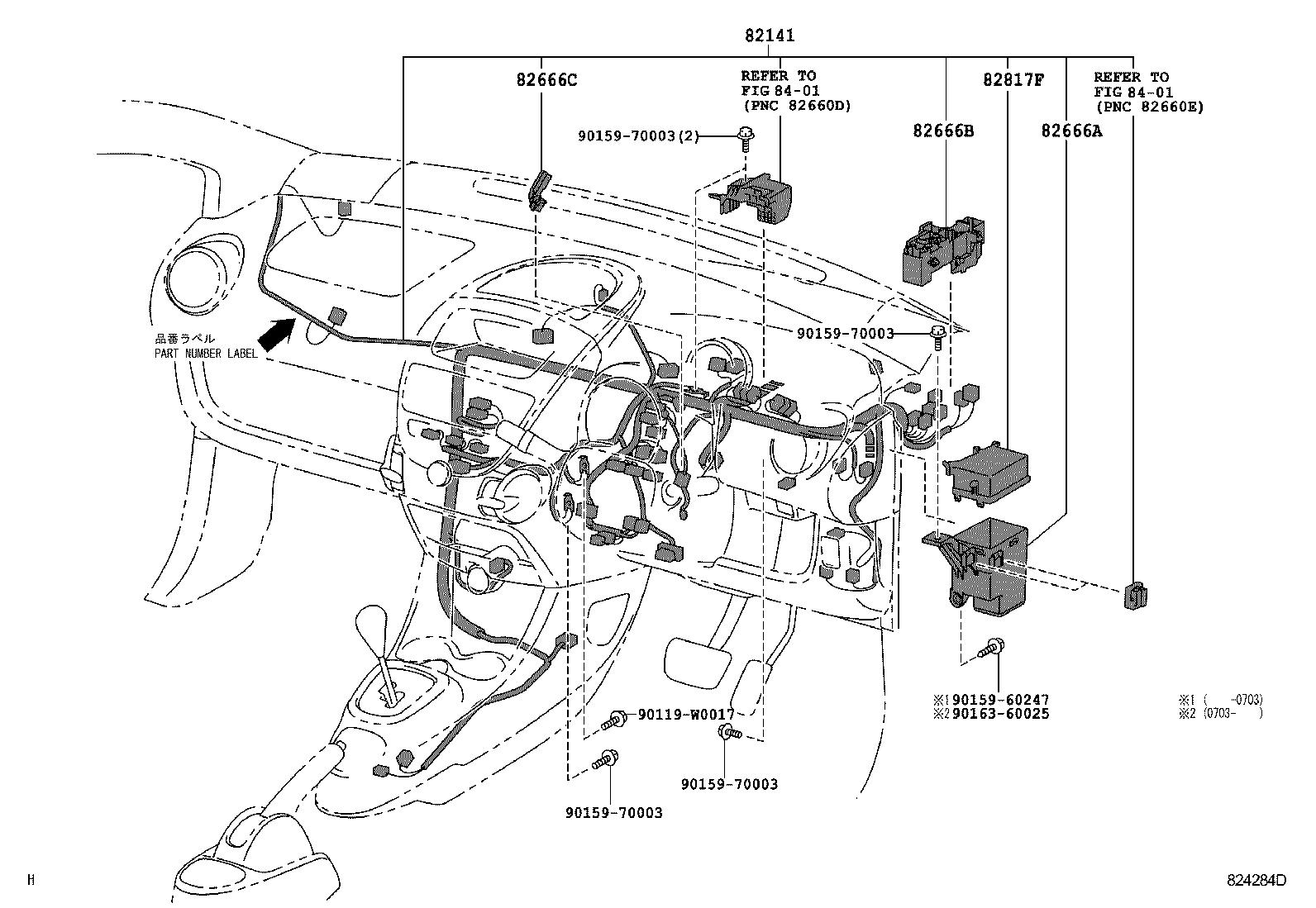 toyota iq wiring diagram
