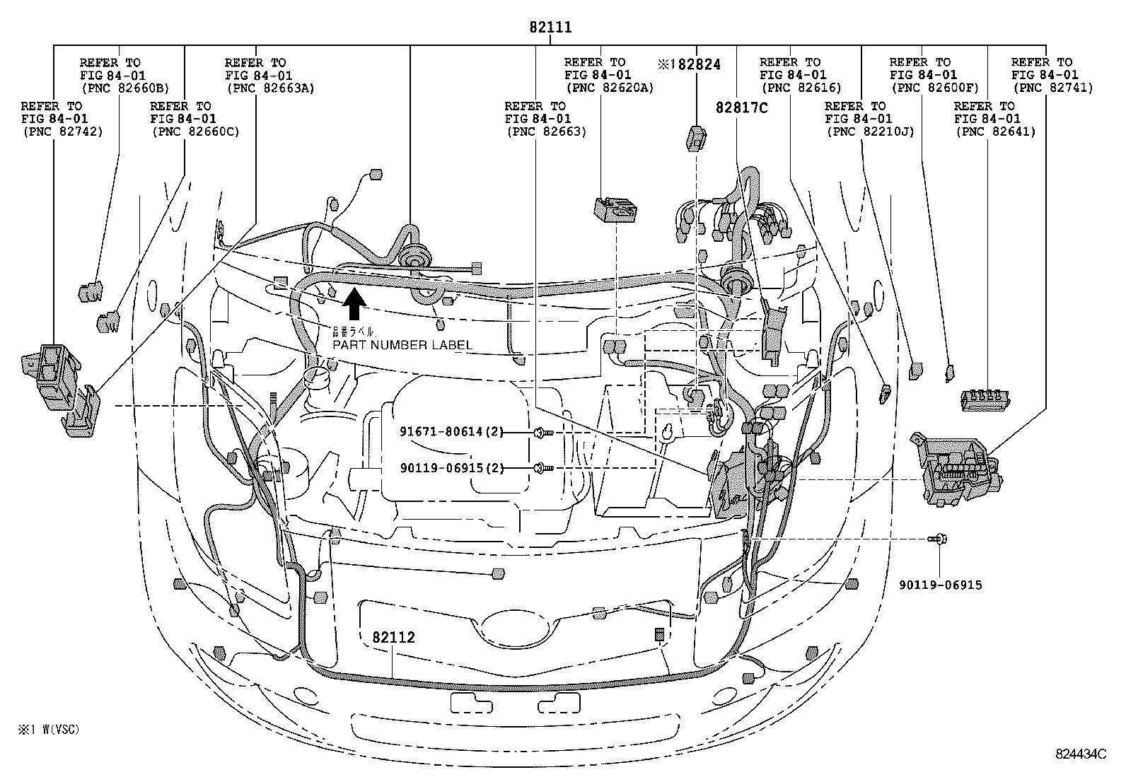 toyota yariszsp90r-ahfvkw - electrical