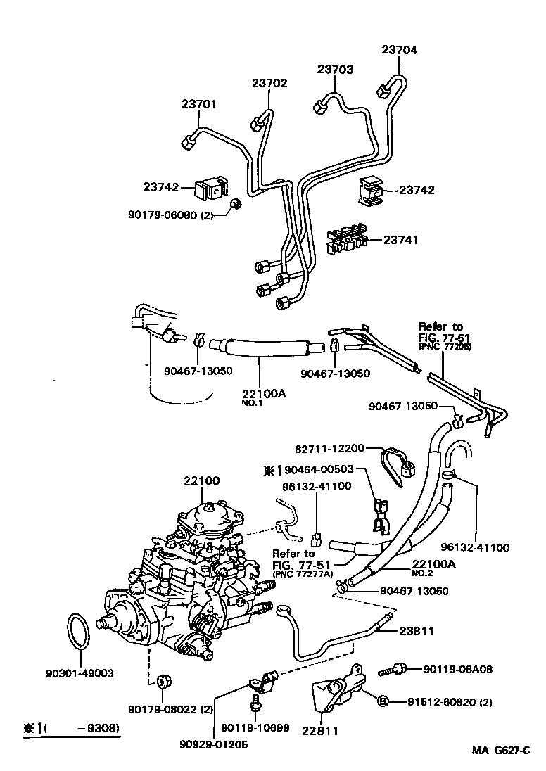 1994 Toyota Paseo Engine Diagram