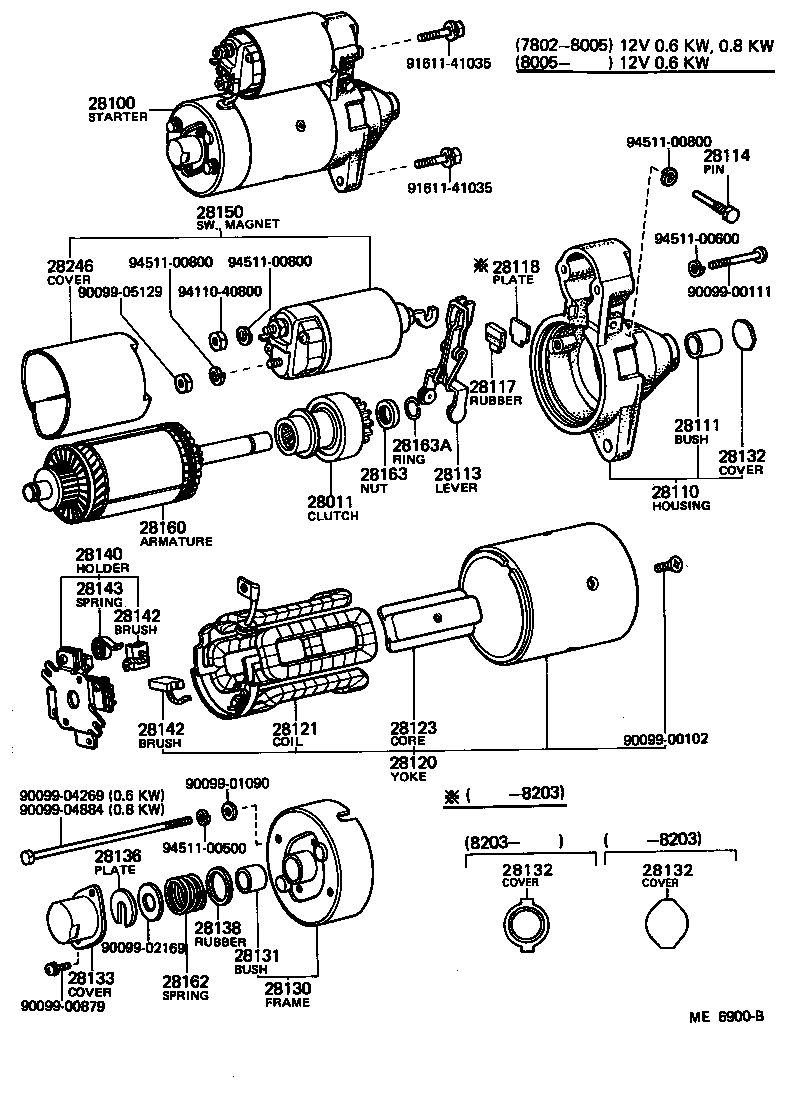 5253 rear Bumper Bumper Stay further Solenoid Switch Starter P711699 together with 2103 carburetor further 1981 Fiat Spider Wiring Diagram furthermore 1904 starter. on 1980 toyota cressida