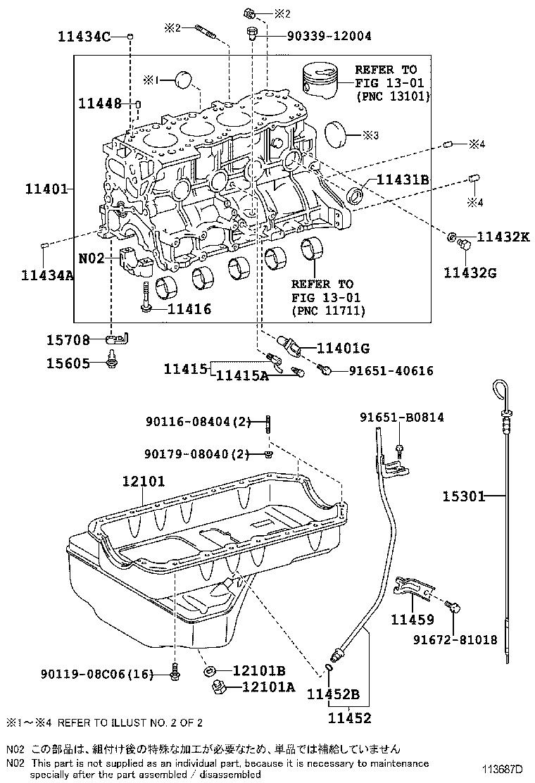 toyota fortuner engine diagram