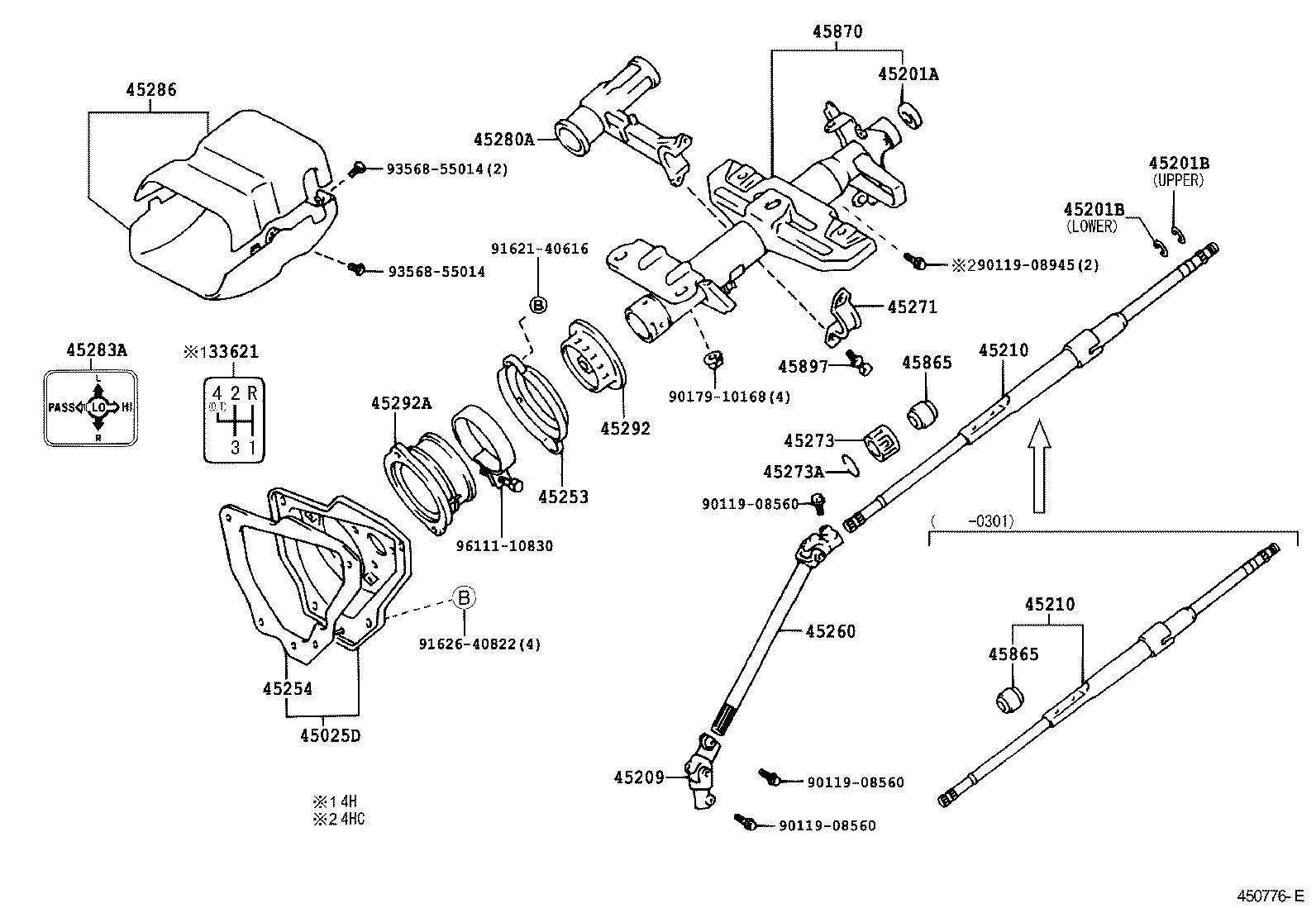 prius body parts