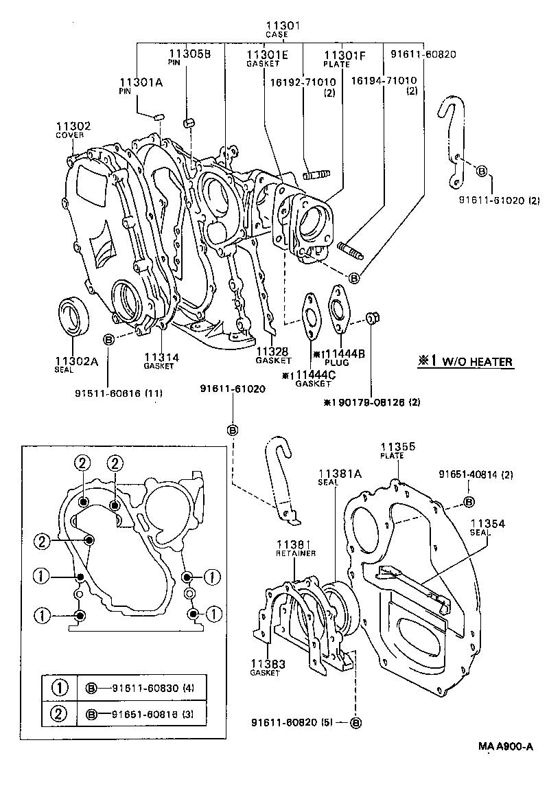 toyota hilux 2wdyn81l-trkrsv - tool-engine-fuel