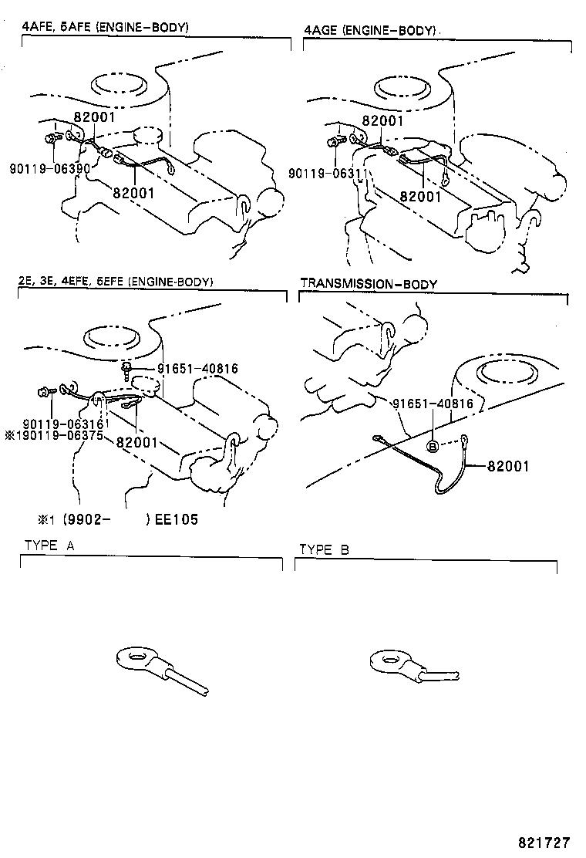 corolla   wiring clamp