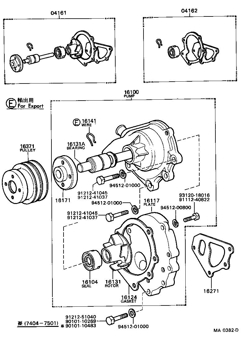 toyota heavy duty truckfa115- - tool-engine-fuel