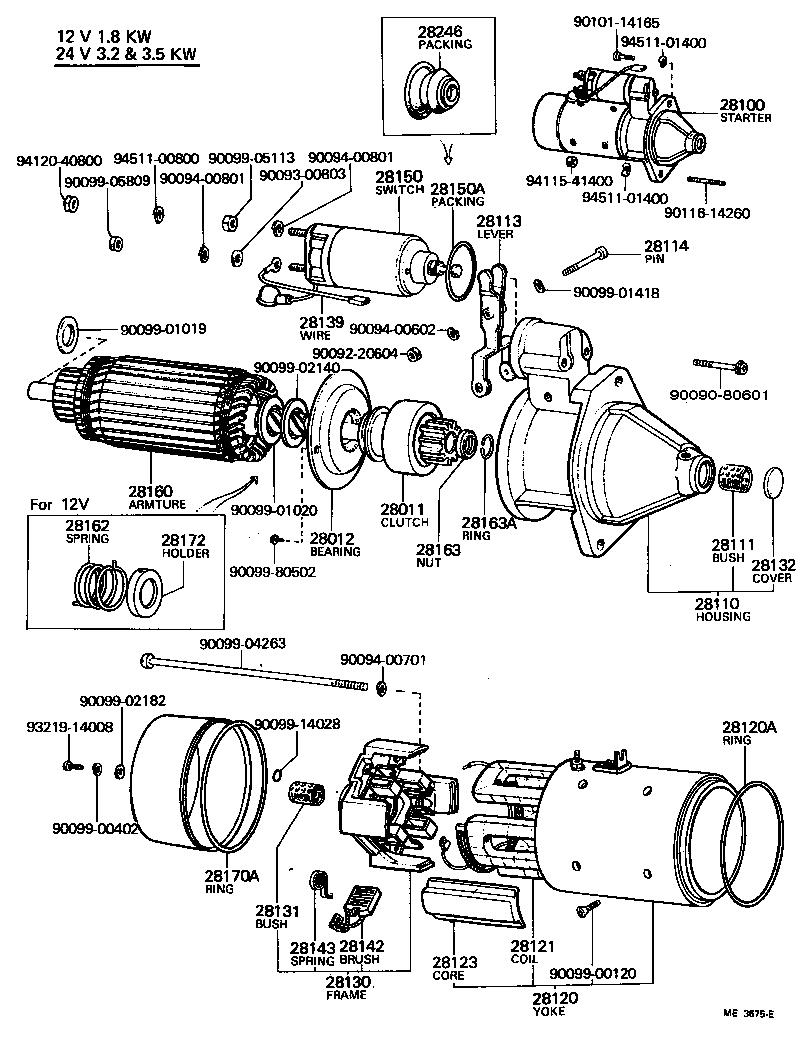 toyota land cruiser 40bj40-k - tool-engine-fuel