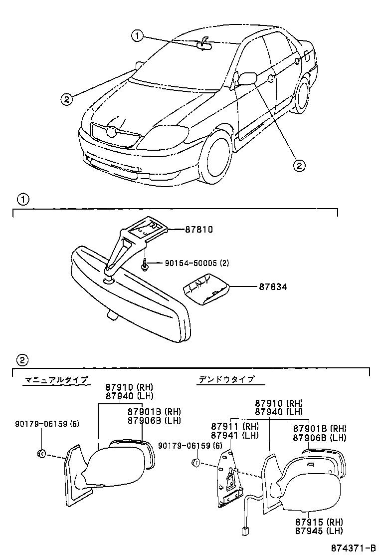 Toyota Corolla Fieldernze121 Aemnk Electrical Mirror Japan Nze121 Wiring Diagram Std Part