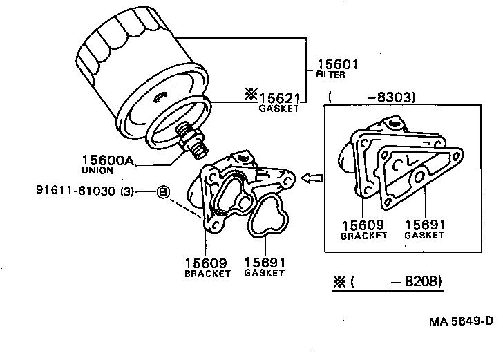 toyota corollace70-eemes - tool-engine-fuel