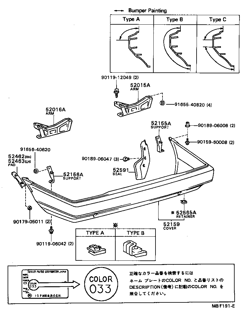 toyota corollaae80-fekds - body