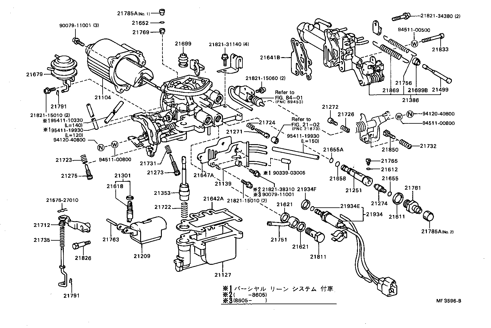 1988 Toyota Tercel Engine Diagram Com