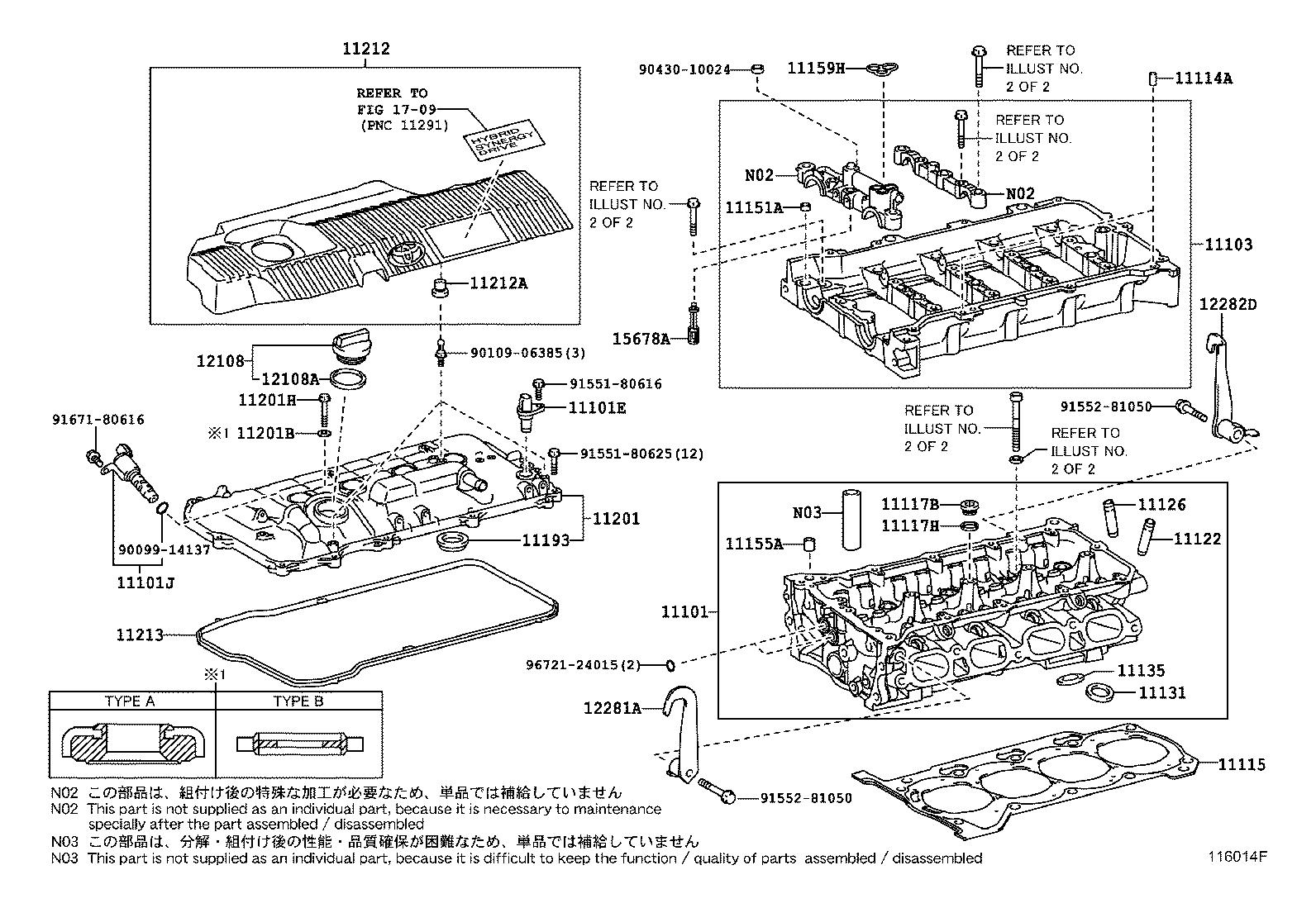 toyota priuszvw30l-ahxeba - tool-engine-fuel